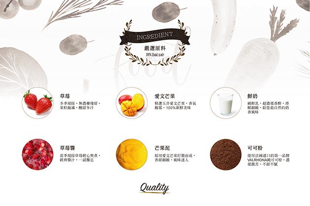 經典綜合口味 <br />(鮮奶x芒果x可可x香芋x杏仁) 5